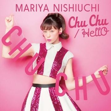 即決 西内まりや Chu Chu / HellO +DVD+ミニフォトブック 限定盤