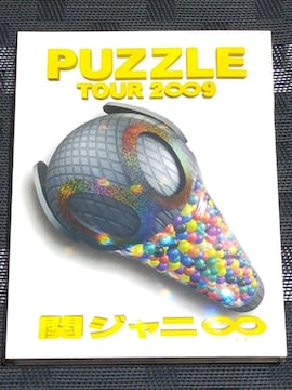 【DVD3枚組】PUZZLE TOUR 2∞9 IN TOKYO DOME/関ジャニ∞