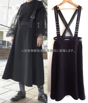 2020SS Noir Kei Ninomiya ハーネス ジャンパースカート