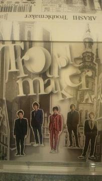 激安!激レア!☆嵐/Troublemaker☆初回限定盤/CD+DVD帯付き!美品!
