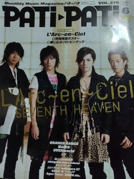 貴重'07【L'Arc〜en〜Ciel】PATi PATi ラルクアンシエル