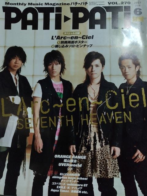 貴重'07【L'Arc〜en〜Ciel】PATi PATi ラルクアンシエル  < タレントグッズの