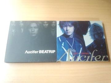 リュシフェル(Λucifer) CD2枚セット(KAIKANフレーズ)★