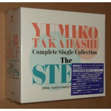 新品 高橋由美子 コンプリート シングル・コレクション The STEPS
