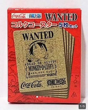 ○ ONE PIECE『2015 WANTED コルクコースター (5枚)』