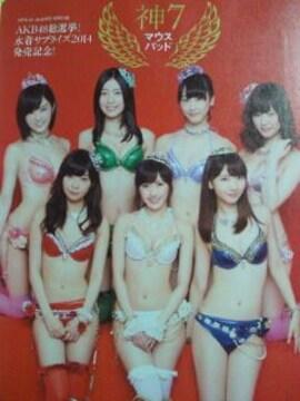 AKB48 新 神7 水着 ビキニ マウスパッド グラビア インタビュー 記事 週プレ