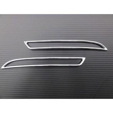 ホンダ メッキ リフレクター リアバンパー ライト ランプ リング  インサイトエクスクルーシブ ZE3