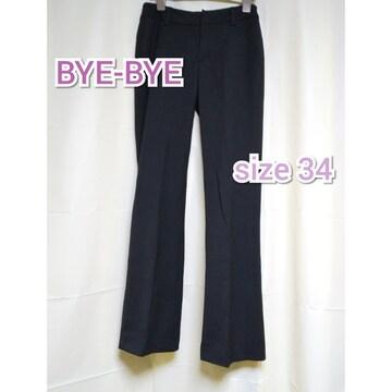 BYE-BYE★黒パンツ★size34 中古品 キレイ系
