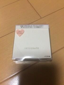 インテグレート☆スーパーキープパウダー☆おしろい