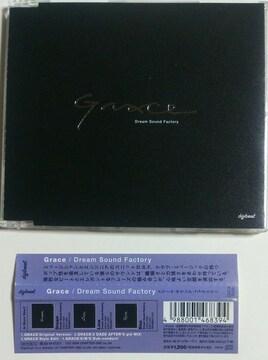 (CD)Dream Sound Factory/ドリームサウンドファクトリー☆Grace★激レア!