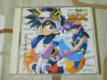 CD NG騎士ラムネ&40 EX2 第二章