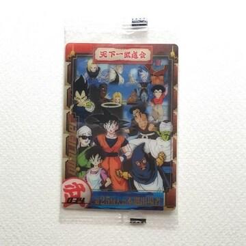 ◎ドラゴンボール 天下一武道会コレクションカード 034