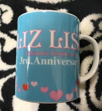 新品★LIZ LISAリズリサ☆福岡限定ノベルティ★マグカップ