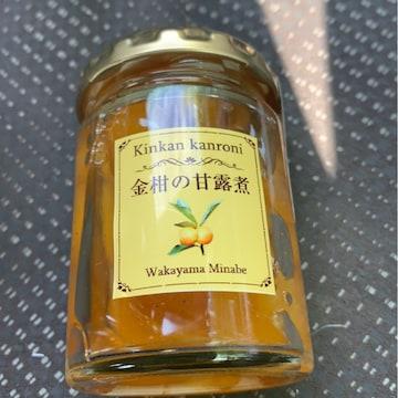 松川農園金柑の甘露煮