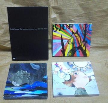吉井和哉 DVD,初回限定DVD付きCD