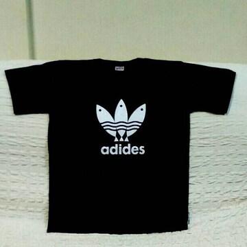 adides★おもしろジョークTシャツ★XL★黒★ブラック★綿★