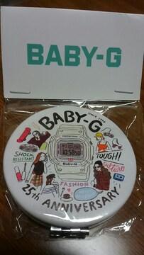 カシオ 非売品 BABY-G 25周年記念 コンパクトミラー 未使用 新品