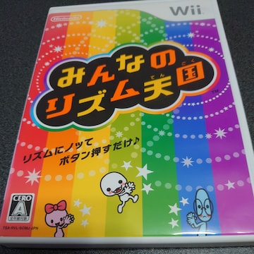 Wii!箱説あり!みんなのリズム天国!ソフト!