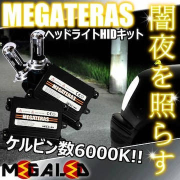 Mオク】MRワゴンMF21S/22s/33S系/ヘッドライトHIDキット/H4HiLow/6000K