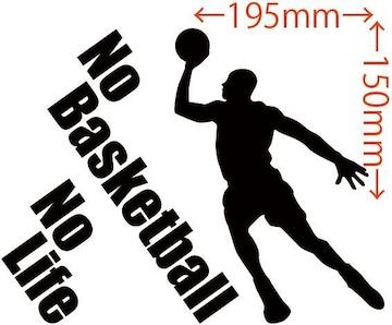 ステッカー No Basketball No Life (バスケットボール)・2