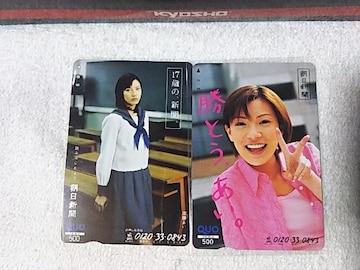 クオカ500 加藤あい 朝日新聞 未使用