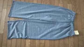 新品、定価2900円のパジャマの下の商品です。