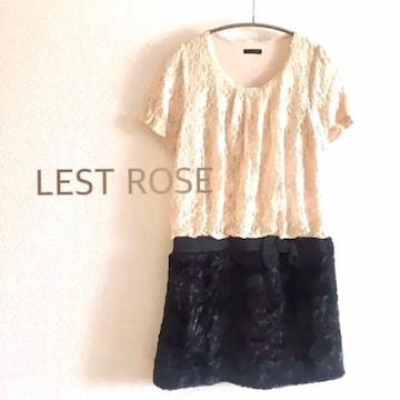 LEST ROSE  レストローズ  レース&ベロア ワンピース