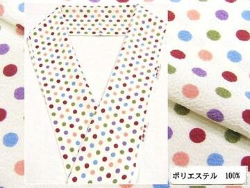 少々難有 小紋柄のオシャレな半衿 2 象牙色・ドット柄 新品
