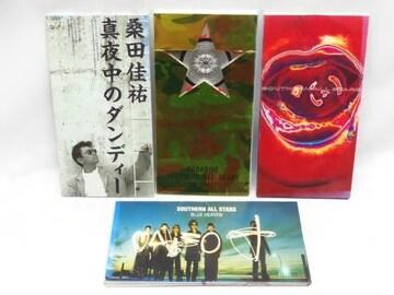 サザンオールスターズ 桑田佳祐 8cmCD 12枚セット