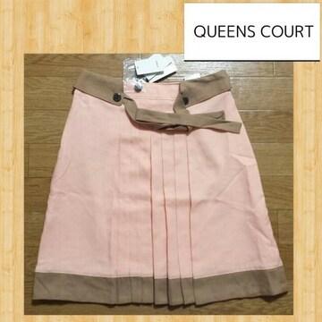 購入17000円 QUEENS COURT クイーンズコート スカート 新品 1