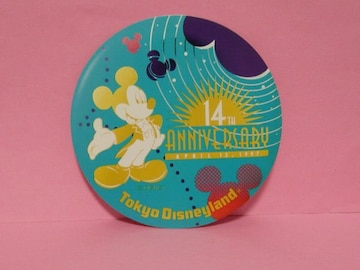 TDL25周年限定 ポストカード TDL14周年
