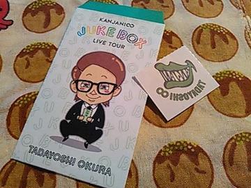 関ジャニ∞大倉くん ライブツアーJUKEBOXポチ袋ボディシール