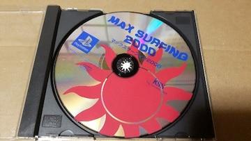 PS☆マックスサーフィン2000☆サーフィンゲーム。