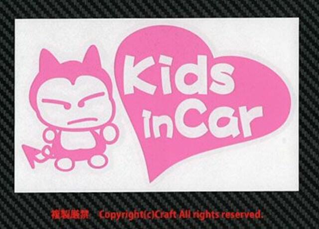 Kids in Car/ステッカー(m/15ライトピンク)キッズチャイルド < 自動車/バイク