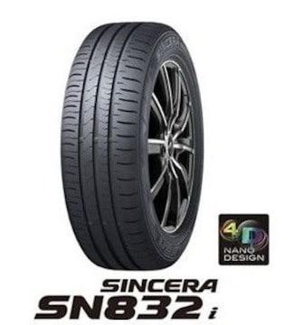 ★205/65R15 緊急入荷★ファルケン SN832i 新品タイヤ 4本セット