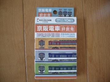 未使用品京阪電車/絆創膏10枚入