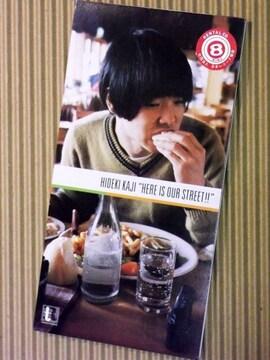 [8cmCDS] 夏物語 カジヒデキ c/w 77人分のコーヒー代