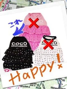 ☆新品COCOワンピース☆黒☆L☆※限定
