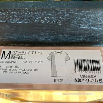 (*´?`*)新品*BODY WILD*クルーネックTシャツ*