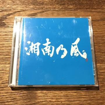 【湘南乃風 ~Riders High~】TFCC-86204