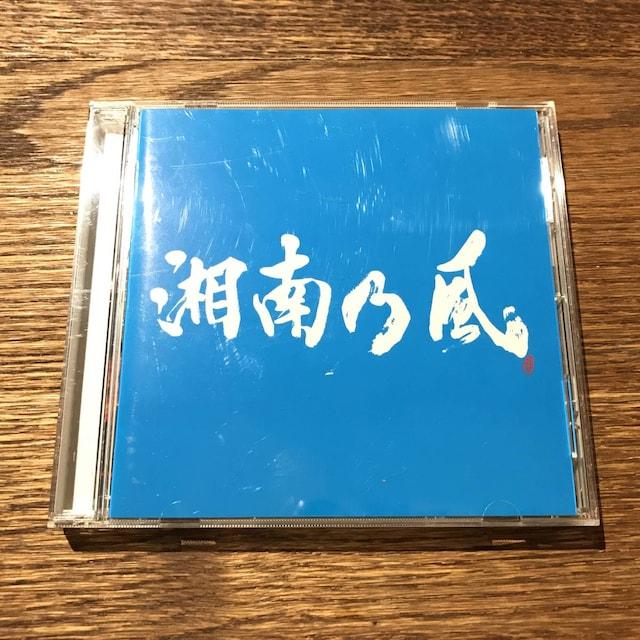 【湘南乃風 ~Riders High~】TFCC-86204  < タレントグッズの