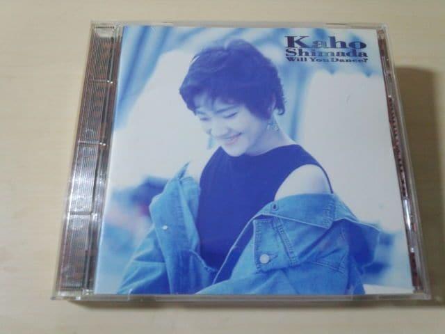 島田歌穂CD「ウィル・ユー・ダンス?」洋楽日本語 廃盤●  < タレントグッズの