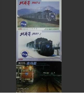 1000円オレンジカード3枚 普通郵便送料無料