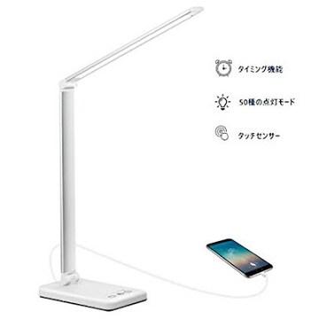 デスクライト LED充電式 卓上ライト 目に優しい スタンドライト1