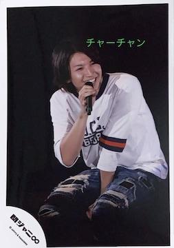 関ジャニ∞大倉忠義さんの写真★326