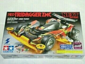 ミニ四駆 NEO TRIDAGGER ZMC NEXT ネオトライダガー ZMC ネクスト ネイビー
