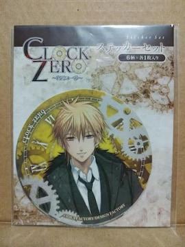 CLOCK ZERO〜終焉の一秒〜/クロック ゼロ/ステッカーセット