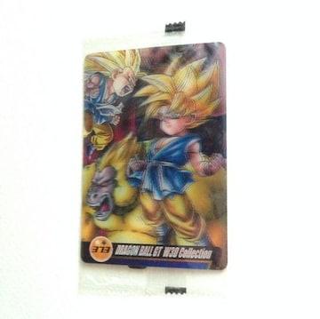 ◎ドラゴンボールZ W3D コレクション カード 373
