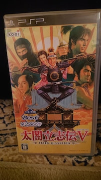 PSPソフト  太閤立志伝  中古  送料込み