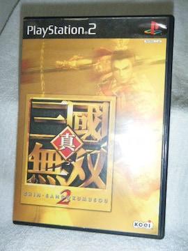 真・三國無双2(PS2用)